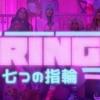 """Pela terceira semana, """"7 Rings"""" de Ariana Grande é o single mais popular do Reino Unido"""